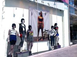 shiagari-wwww.jpg