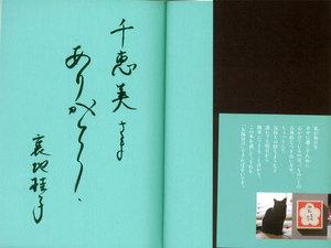 uraji-ji-w.jpg
