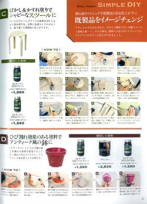garden2-2013.fuyu-3w.jpg