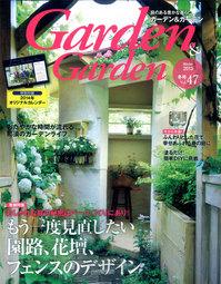 garden2-2013.fuyu-h1w.jpg
