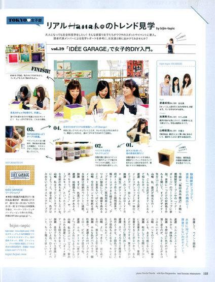 hanako-201309261-1w.jpg