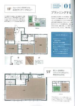 rinnel-2013.12-1-2w.jpg