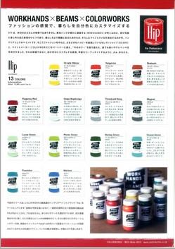 wh-bms-cw-color.jpg
