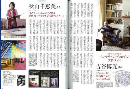 misesu-2013.11-2w.jpg