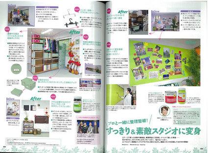 suteki-fura-2w.jpg