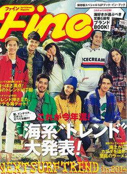 Fine-2014.04-H1ww.jpg