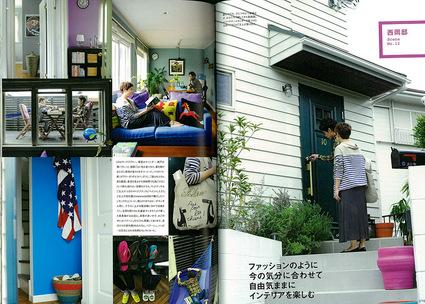 nishioka01_s.jpg