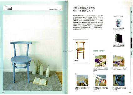 renshucho_01_s.jpg