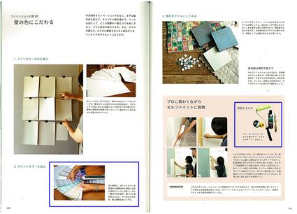 renshucho_04_s.jpg