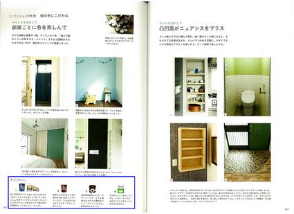 renshucho_05_s.jpg