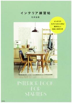 renshucho_top_s.jpg