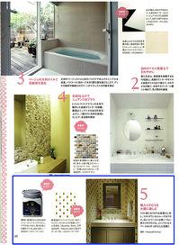 &home_01_s.jpg