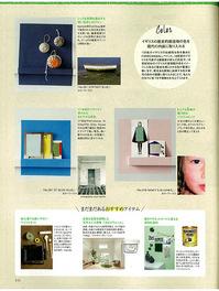 &home_02_s.jpg
