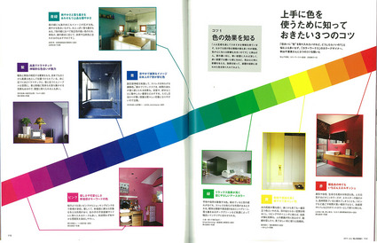 myhome+04_s.jpg