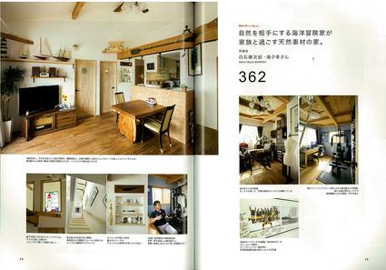 shonan_style01s.jpg
