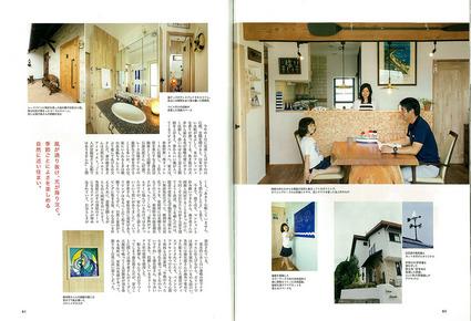 shonan_style02s.jpg