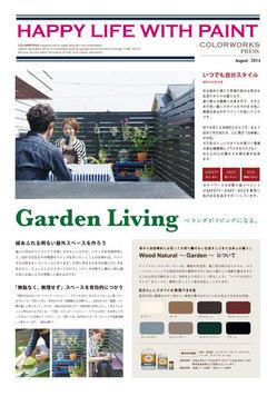 DIY0821-1w.jpg