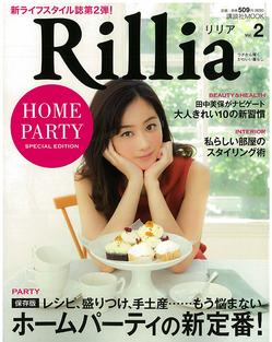 riria_tops.jpg