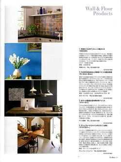 Imhome_01s.jpg