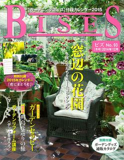 bises_tops.jpg