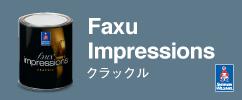 13sh_faxu1_top