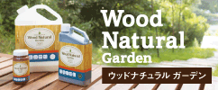 17woodnatural_top