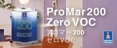 promer200_220