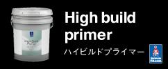 09sh_higuhbuild_top