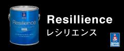 10sh_resil_top