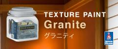 Granite0130