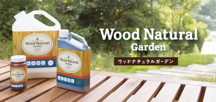 woodnatural0126-705x335