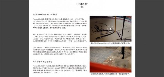 2-historyfb