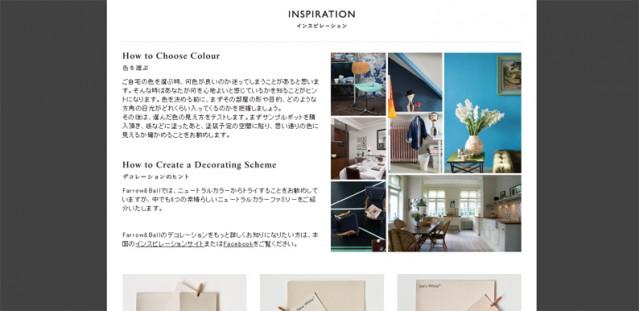 6-inspiration