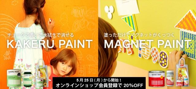 design411_kakeru_b