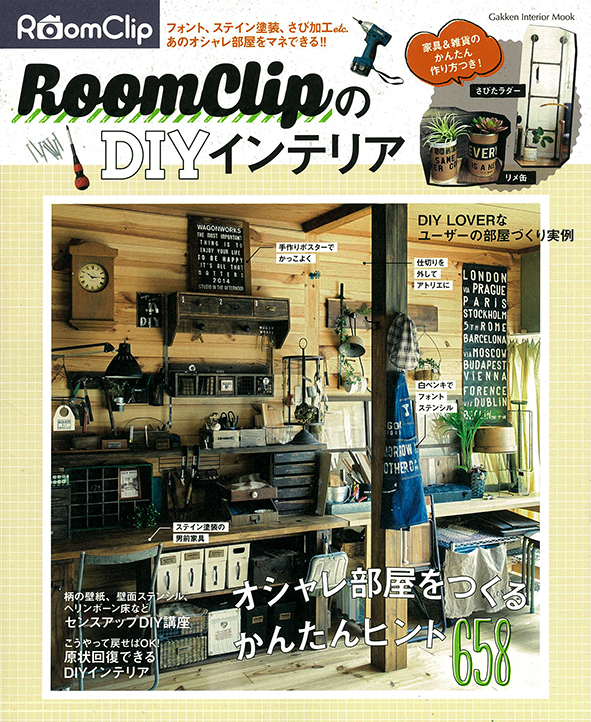 roomclip_top_s