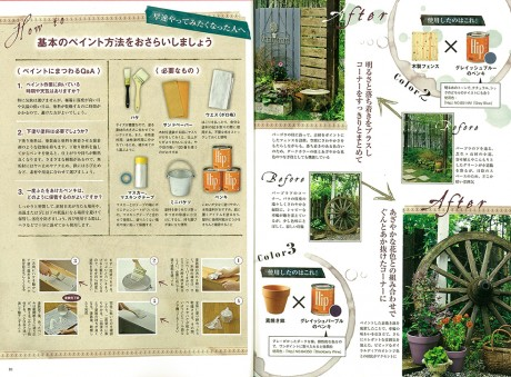 garden_02s