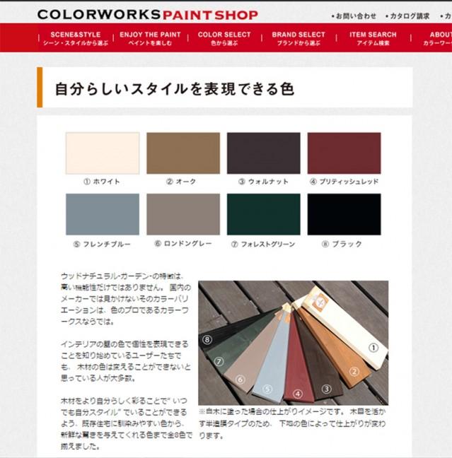 wn-color