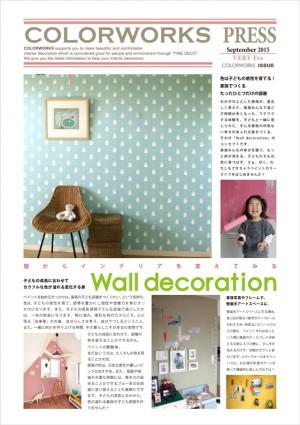 veryfes-leaflet1