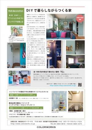 veryfes-leaflet2