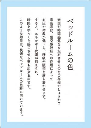 かるた11-2