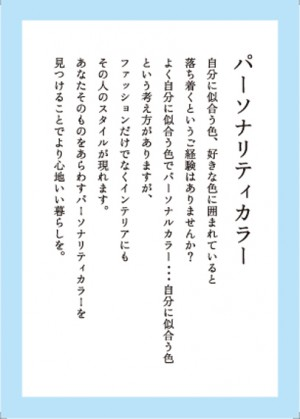かるた12-2