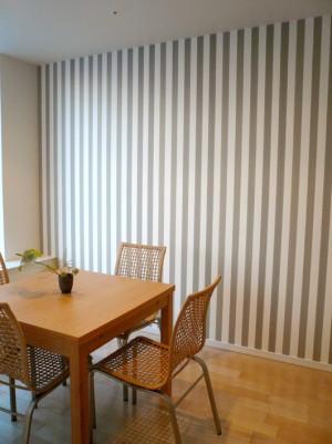 Plain-Stripe_ST1704w