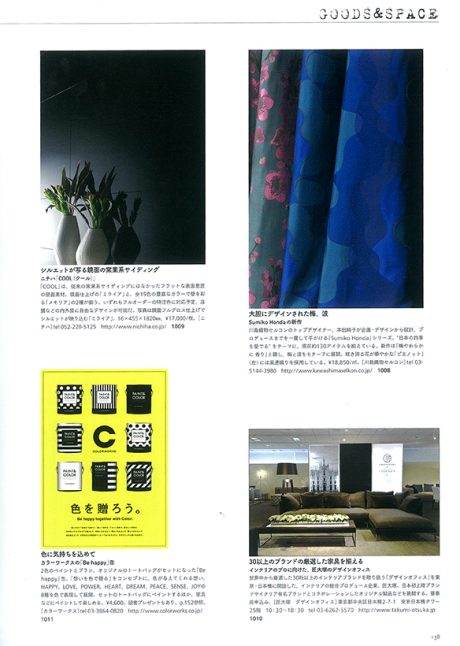 confort_01s
