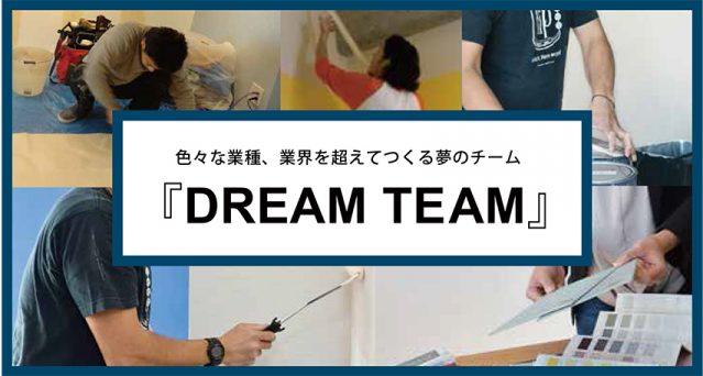 dreamteam-1