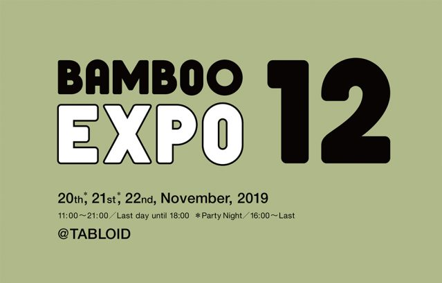 BAMBOO EXPO 12