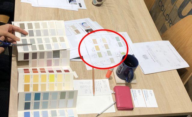 色の日セミナー、カラーセミナー、FEEL COLORS、ライトカーム