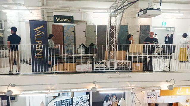 BAMBOO EXPO 12、カラーワークス ブース