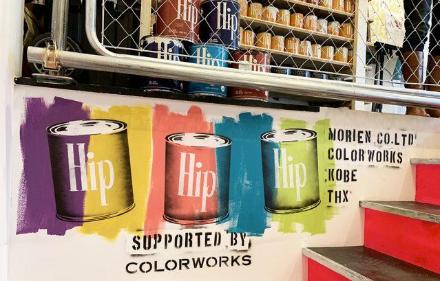 overalls_shop_hip