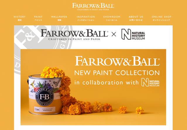 FARROW&BALL×NHMコラボ