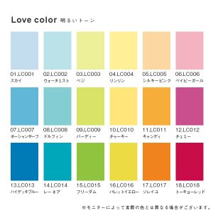 stayhome_hipmini_lovecolor